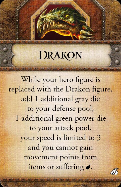 drakon_front_en.jpg?pub_secret=ee529777d8