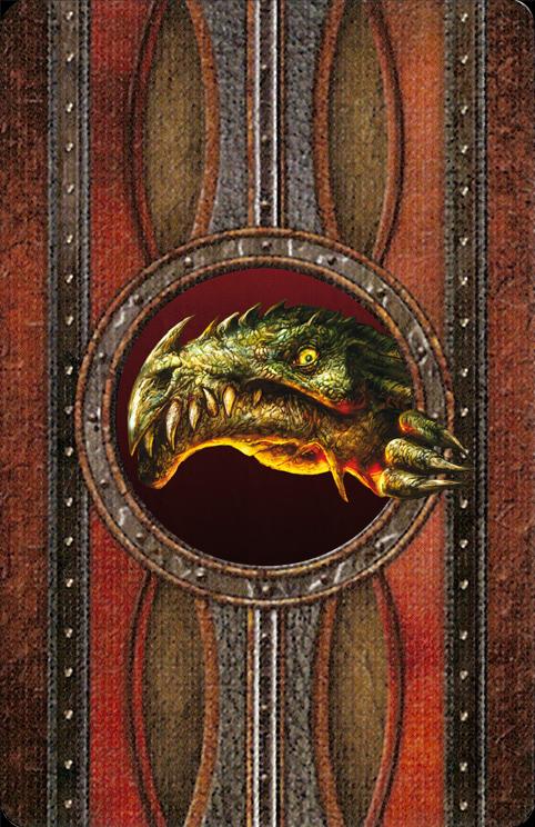 drakon_back.jpg?pub_secret=1f40f45779