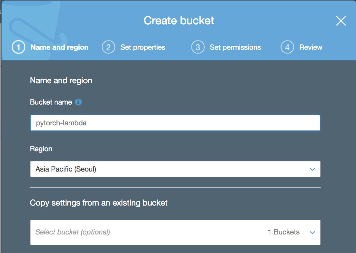 새 bucket 만들기